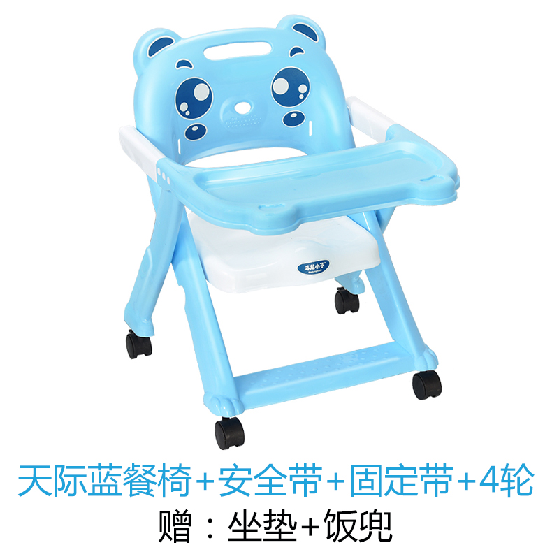 Baby dining chair baby baby home dining seat foldable plastic portable multi-function child dining chair