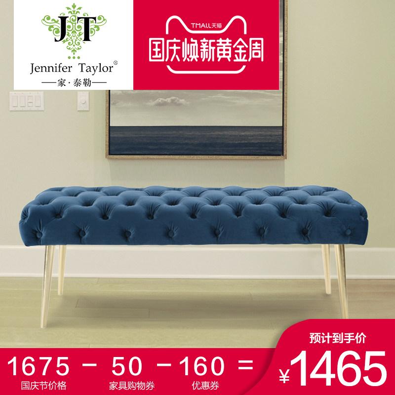 床尾凳 现代简约 美式长条凳衣帽间凳布艺沙发脚凳 凳换衣凳