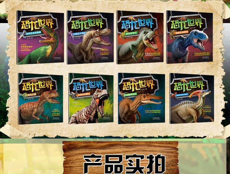 王国中国少年儿童读物书籍