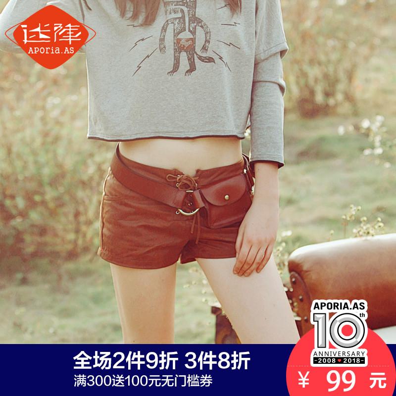 迷阵夏装新款民族风低腰直筒裤子休闲热裤显瘦bf牛仔裤宽松短裤女