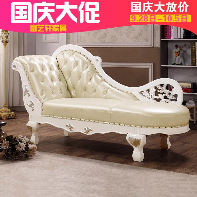 实木】欧式贵妃躺椅转角沙发 真皮美人榻 卧室床尾凳太妃椅