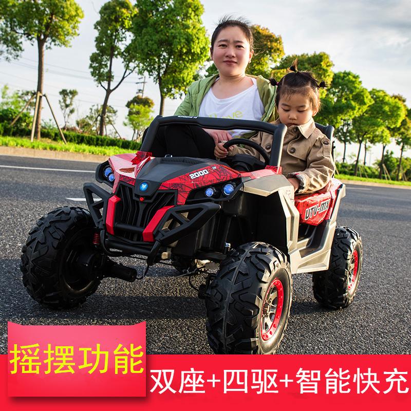 双人儿童电动车四轮带摇摆四驱宝宝超大越野汽车可坐人遥控玩具车
