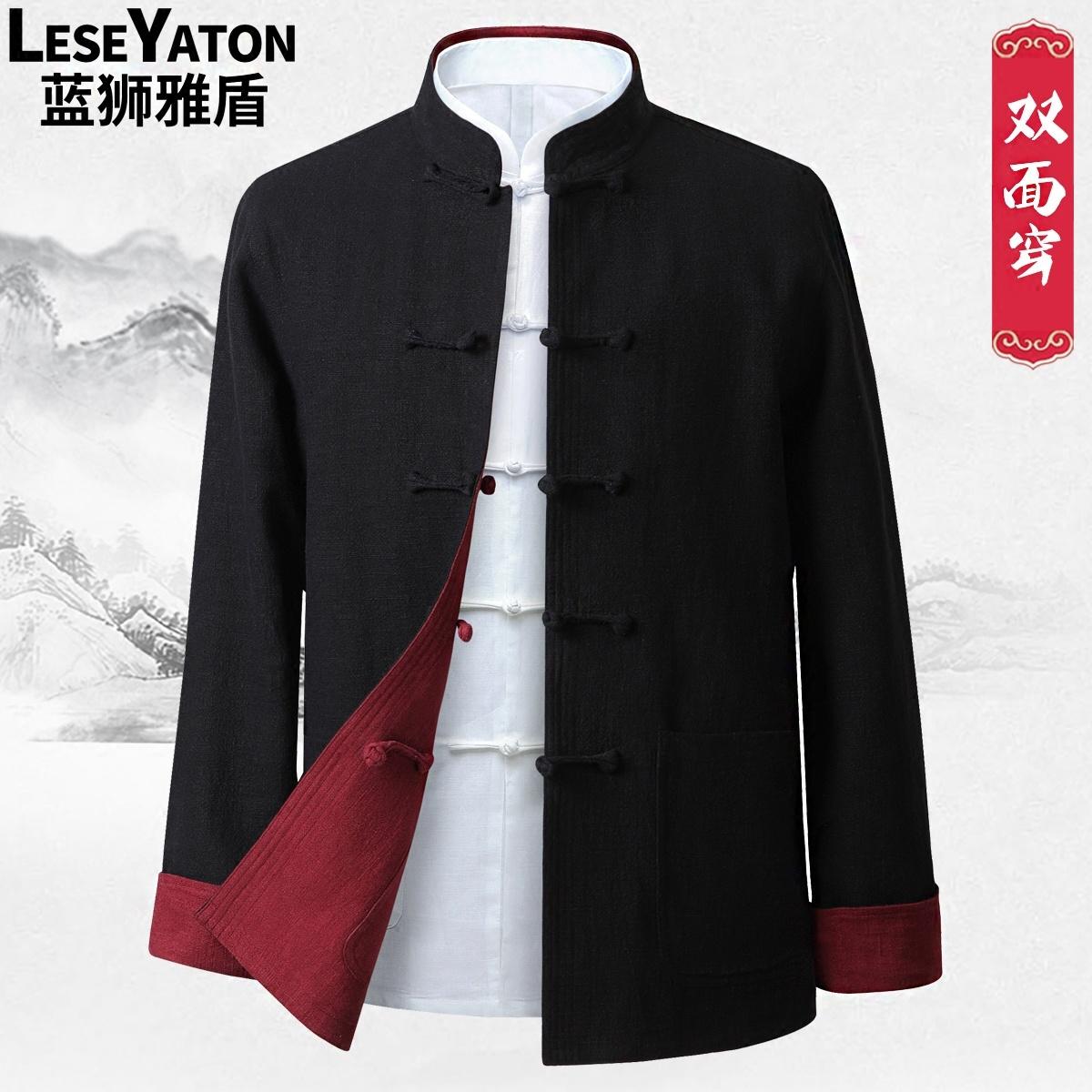中国风唐装男亚麻外套中年中式汉服套装中老年人居士服春秋爸爸装