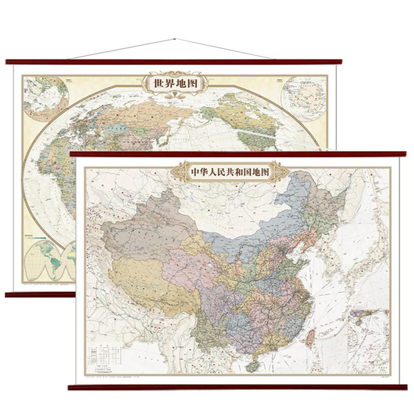【高颜值复古风】2019新版 中国地图挂图+世界地图 1.5...