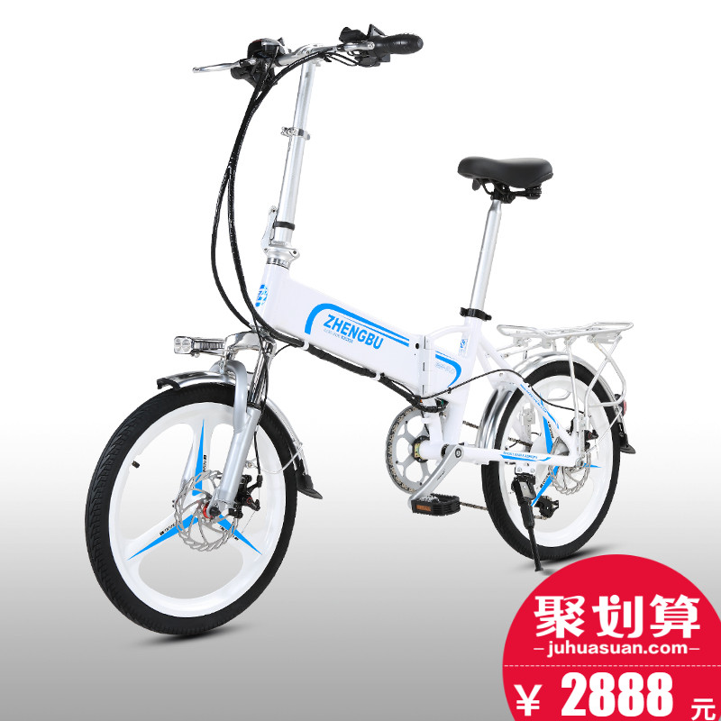 正步折叠电动车自行车成人男女式小型代步车迷你电动车助力电瓶车