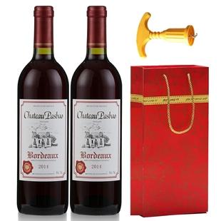 【送礼袋+开瓶器】法国原酒进口 宝德甜红葡萄酒红酒750ml*2支装