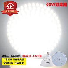 LED-светильник Fu Hongsi Led 150W Led