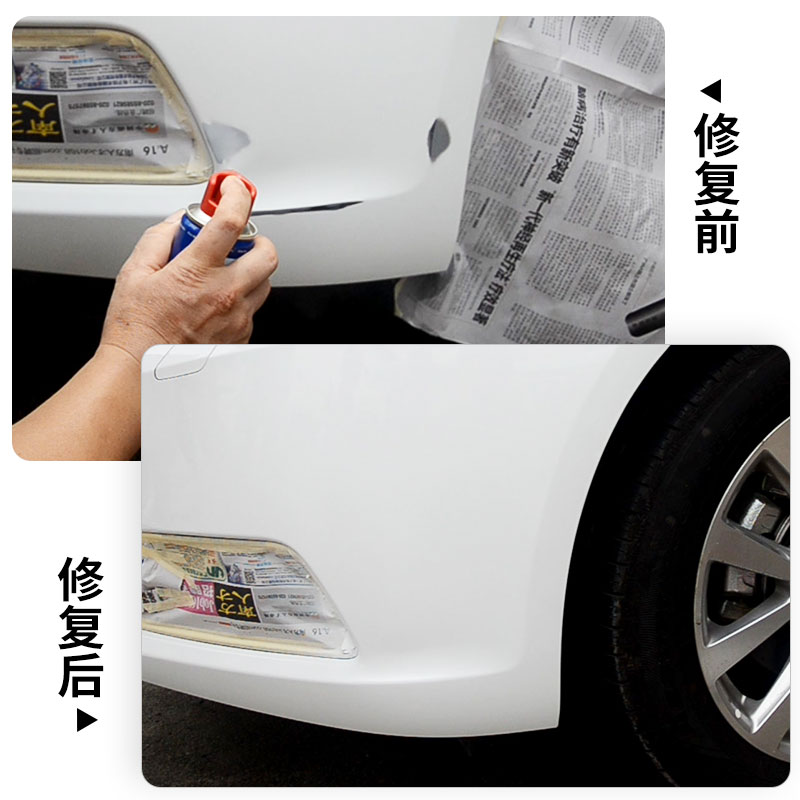 Car self painting pearl white pearl ivory white car paint scratch point car self painting pearl white pearl ivory white car paint scratch repair paint pen white primer solutioingenieria Image collections
