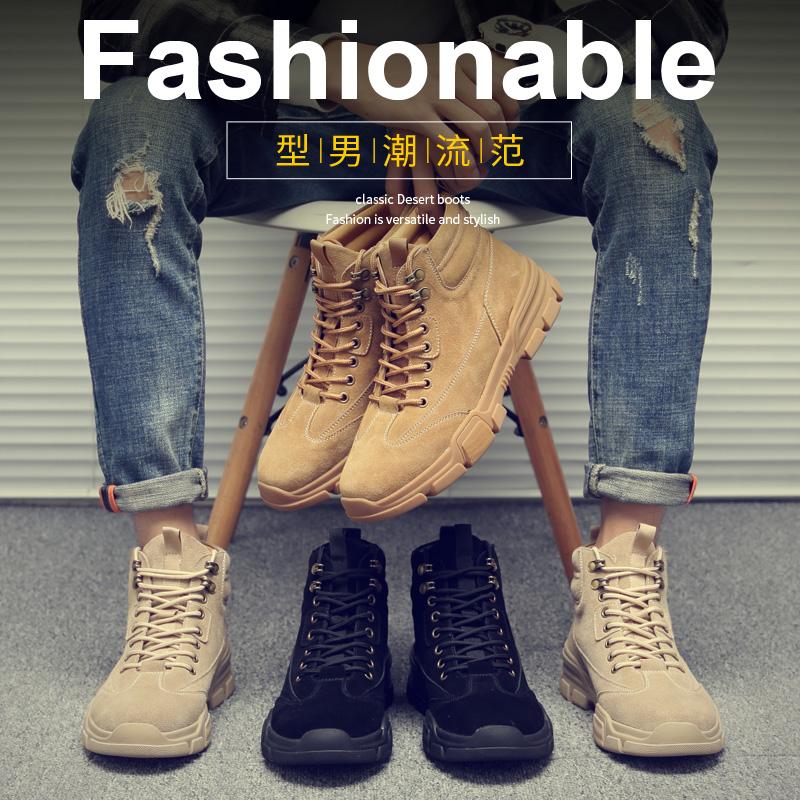 马丁靴男冬季加绒保暖中帮英伦休闲靴子工装潮鞋高帮男鞋雪地棉鞋