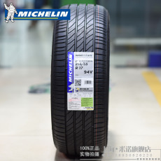 шины Michelin 16 3ST 215/55R17 94V