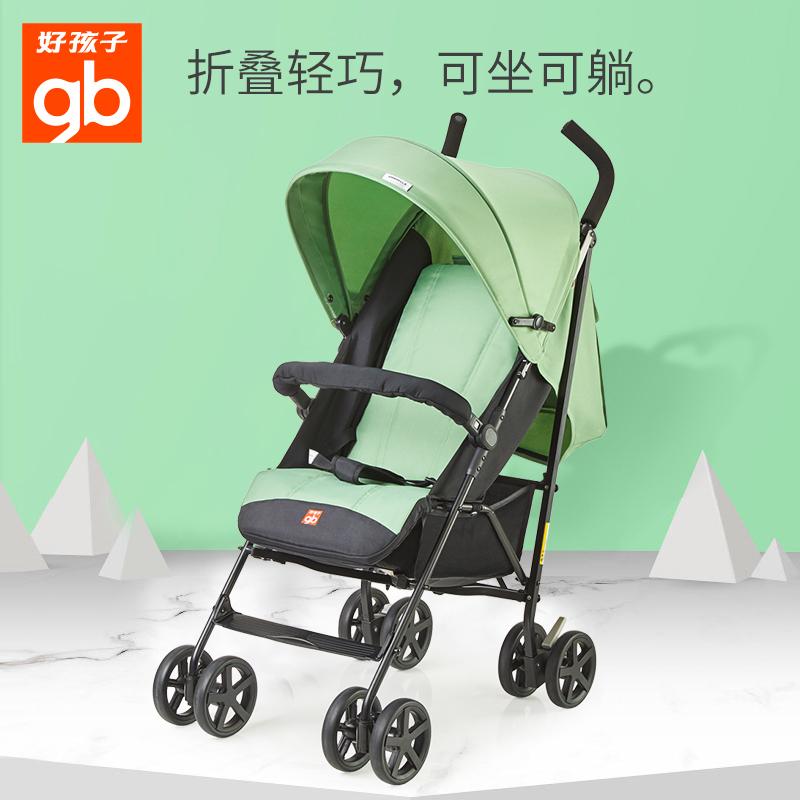 好孩子婴儿推车夏季轻便避震折叠可坐可躺便携式儿童宝宝手推伞车