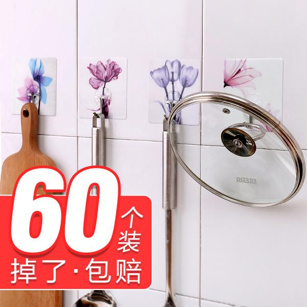 挂钩强力粘胶贴墙壁壁挂厨房承重吸盘挂勾门后墙上无痕免打孔粘钩