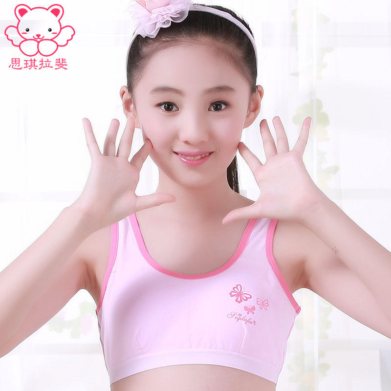 si qi rafi girl underwear development period girls girls