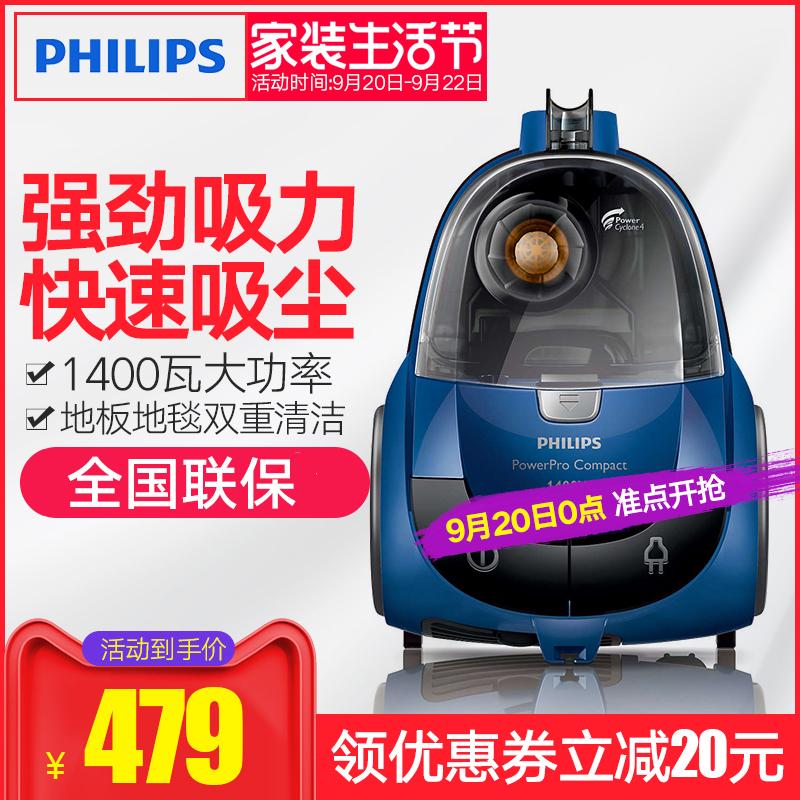 飞利浦吸尘器家用小型强力大功率FC8471手持式吸尘机静音迷你卧式