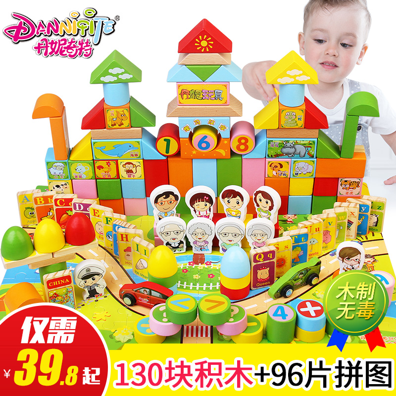Children's Building Blocks 3-6 years old puzzle boy 1-2 years old baby wooden girl baby assembled 7-8-10 years old