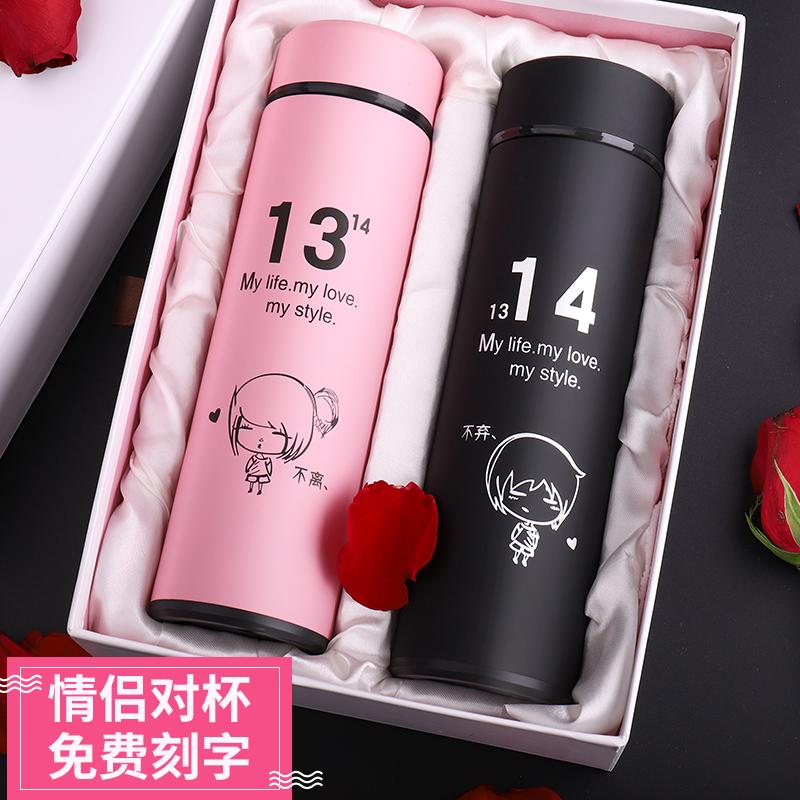 情侣杯子一对便携韩版创意潮流简约保温杯成人韩国清新情侣款水杯
