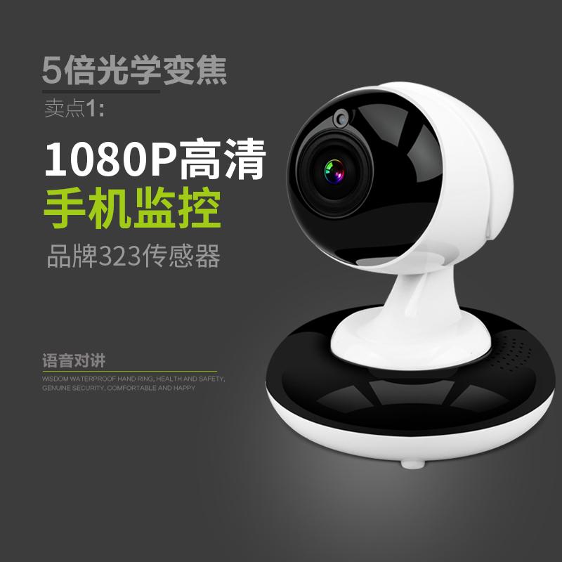 奥视安5倍光学变焦wifi无线监控摄摄像头语音对讲一体机1080P高清