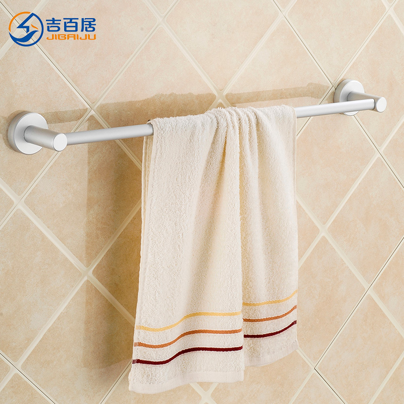 吉百居 太空铝毛巾架 单杆 圆形底座 浴室挂件 毛巾杆