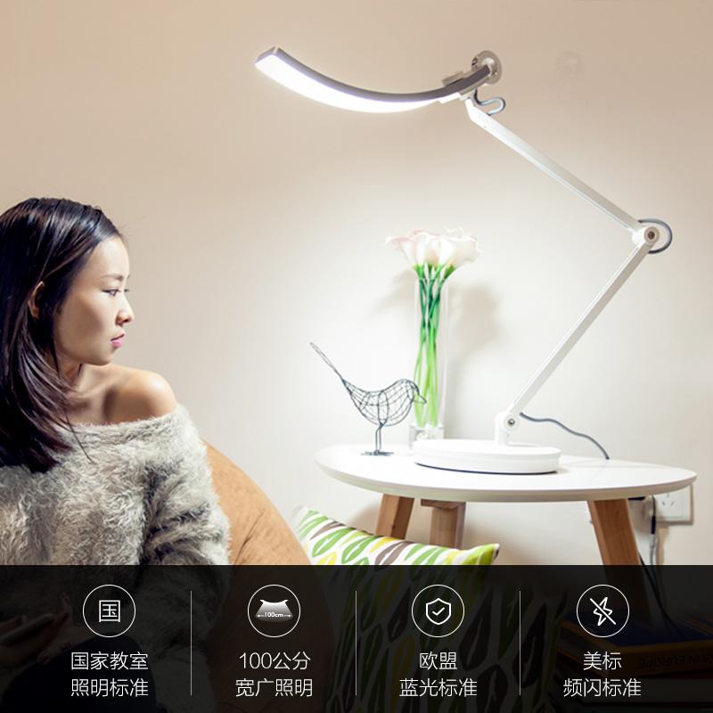 明基WiT智能可折叠长臂工作儿童学生学习书桌LED阅读护眼台灯