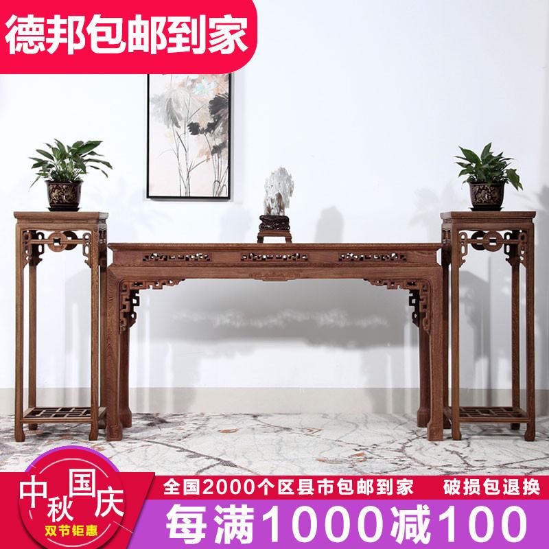 中式仿古红木家具鸡翅木明清雕花平头条案组合中堂三件套 花架
