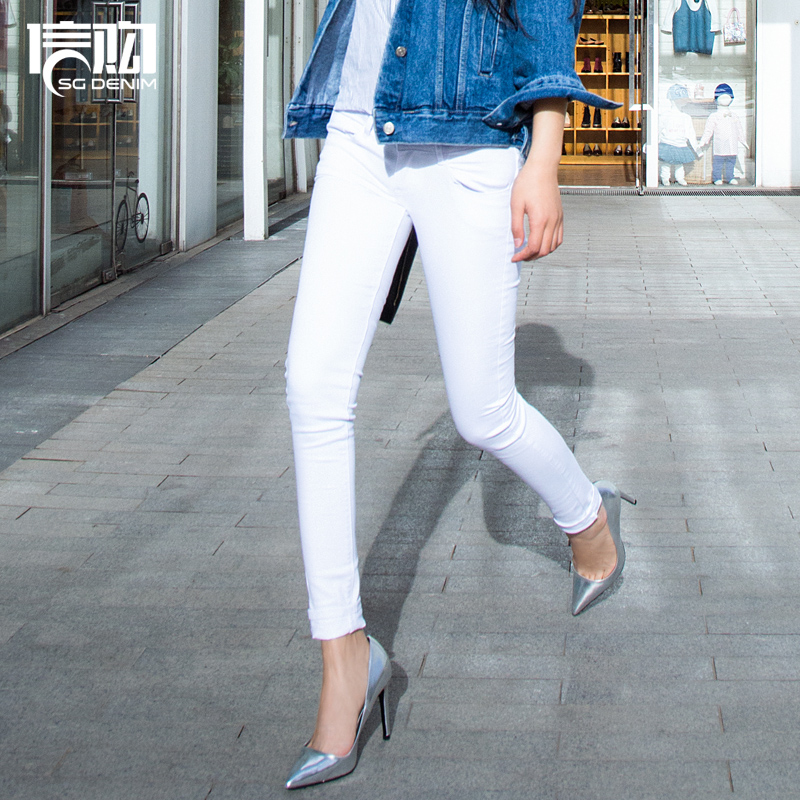 Jeans for women Purchase sg702h 2017 Purchase