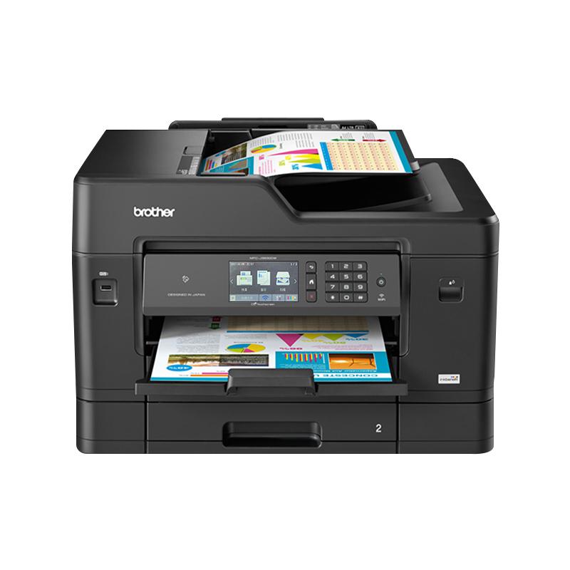 兄弟brotherMFC-J3930DW彩色A3喷墨双面打印复印扫描传真办公多功能一体机无线WIFI四合一双纸盒手机商用办公