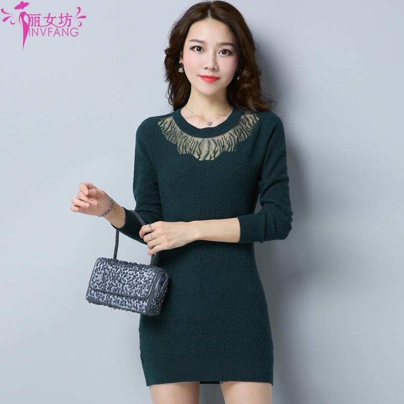 长袖蕾丝圆领套头毛衣裙子女装秋冬季新款修身针织衫中长款打底衫