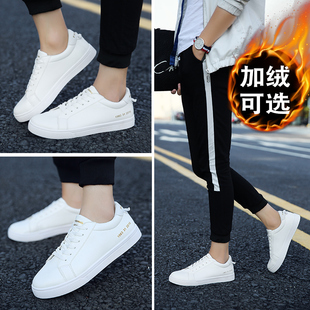The autumn winter cotton shoes and shoes shoes with white men shoes casual shoes sports shoes fashion.