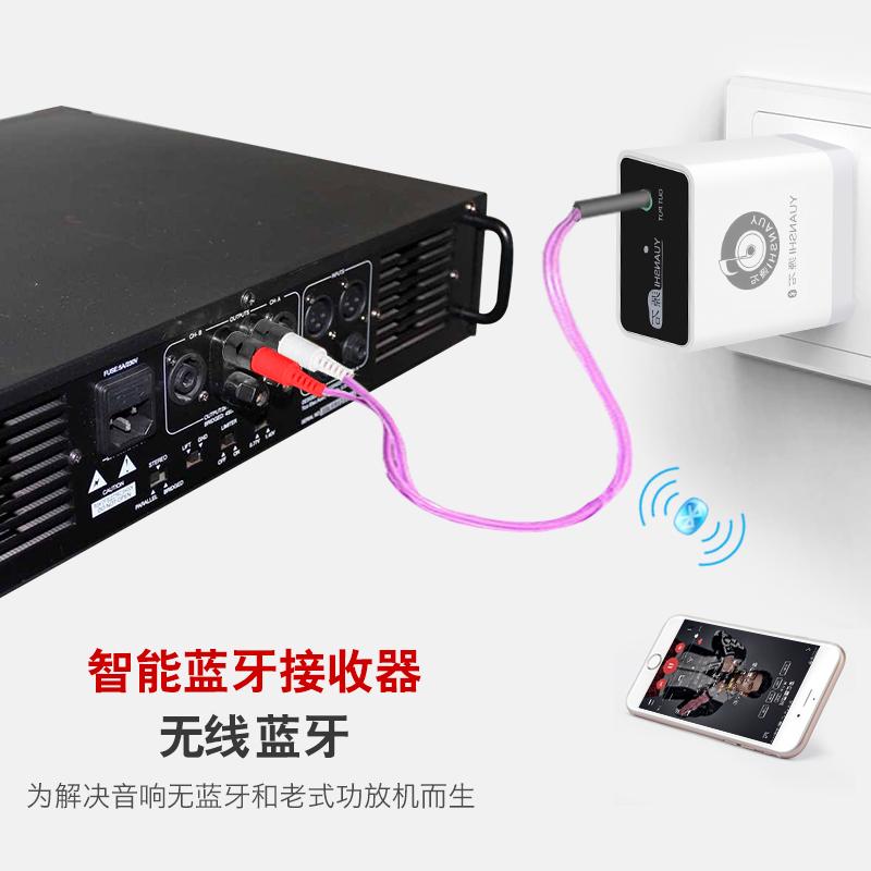 蓝牙音频接收器转音箱音响电脑电视无线蓝牙4.2适配器MP3播放器无损HIFI立体声适配器