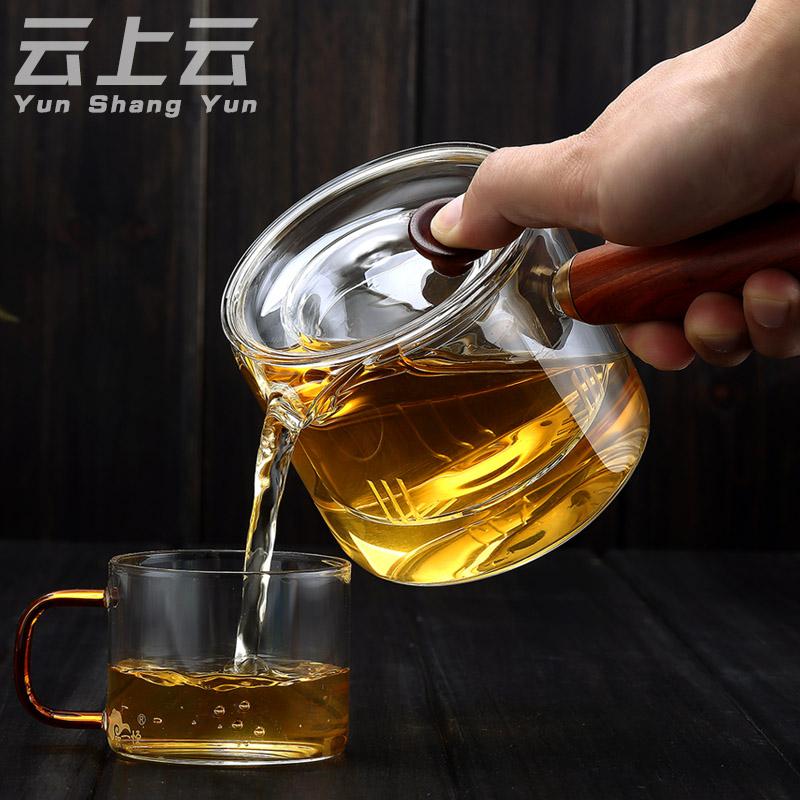 电陶炉煮茶器侧把耐高温玻璃透明泡茶壶过滤家用功夫茶具烧水套装
