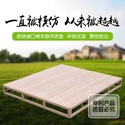 佐必林硬板床垫可定制床垫折叠实木床垫护腰硬木床垫加高木板床垫
