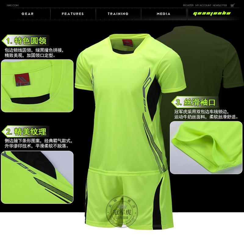 足球服套装男款 空版定制足球队服 短袖足球团购比赛足球衣训练服产品展示图4