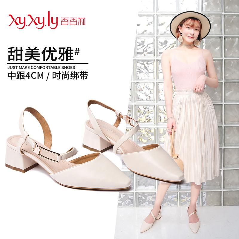 凉鞋女中跟性感夏季2018新款仙女百搭包头粗跟绑带尖头复古高跟鞋