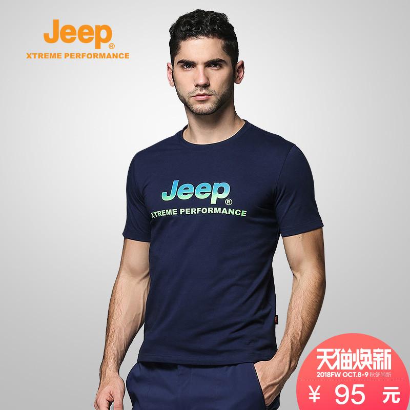 Jeep-吉普 男士春夏户外运动排汗透气T恤J651010303