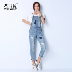 Jeans for women Boudin pure bdc929