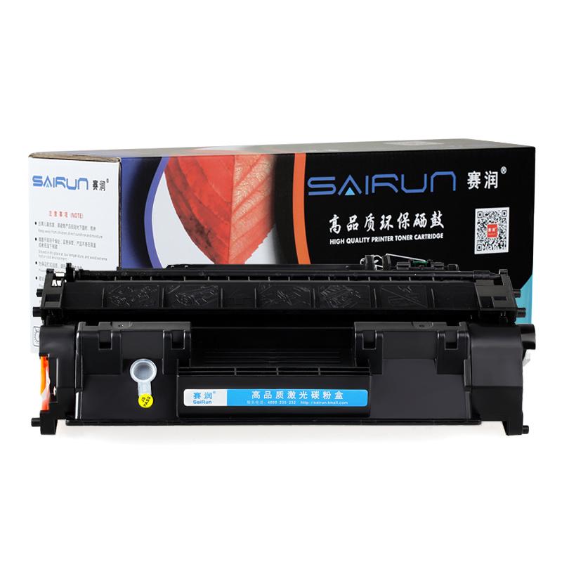 适用惠普LaserJet ce505a硒鼓hp P2055d 2035 M400 M401dn cf280a 05a 80a M425DN P2050 P2053打印机墨盒