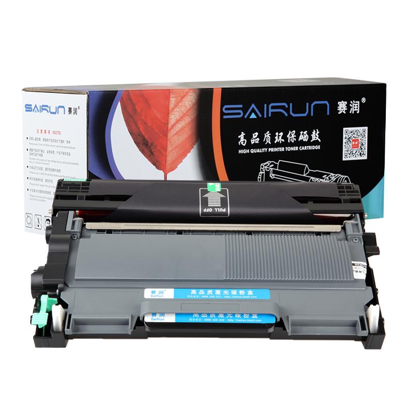适用柯尼卡美能达pagepro 1580MF 1590MF粉盒bizhub 15 16 12P打印机硒鼓1500W TNP30S 28-29 1550DN墨盒