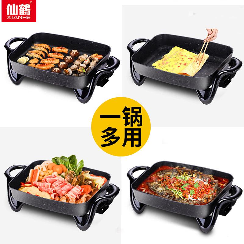韩国烤肉锅火锅锅 烧烤炉家用电烤盘无烟烤肉机烤涮一体锅 烤鱼炉