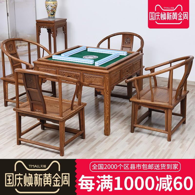 慢象红木家具 麻将桌娱乐多功能方桌鸡翅木棋牌桌实木仿古休闲桌