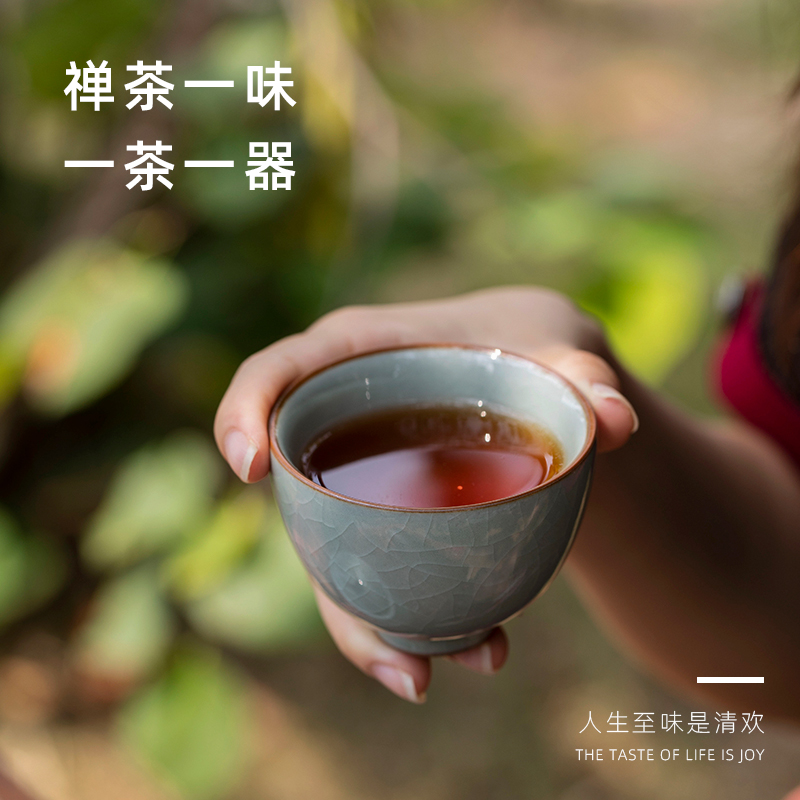 Mountain green, the month ru up market metrix who informs the cups sliced open jingdezhen ceramic kung fu tea cups for its ehrs single sample tea cup