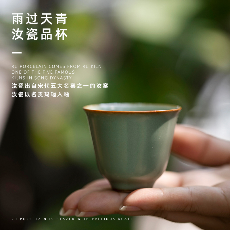 Azure sound rain once your up sample tea cup of jingdezhen ceramic kung fu tea cup single master cup tea home