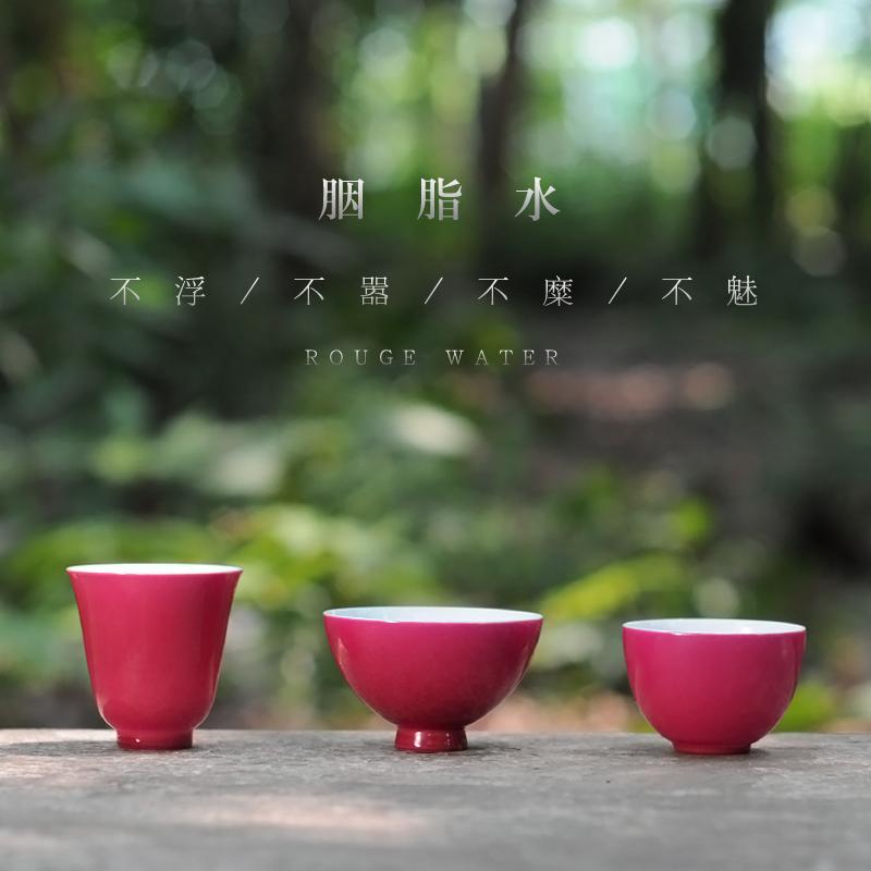 胭脂红功夫茶杯胭脂水薄胎瓷品茗杯主人杯单杯陶瓷景德镇茶具杯子