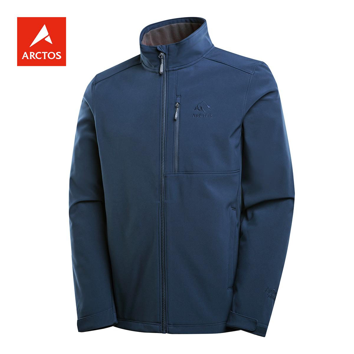 土拨鼠代工厂 Arctos 极星户外 情侣款 软壳夹克 双重优惠折后¥162.1包邮 多色可选