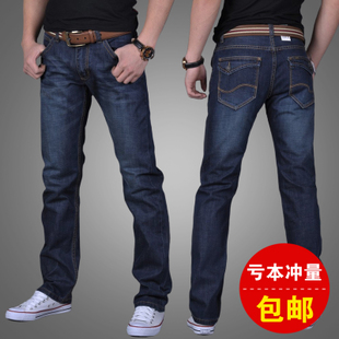 Straight men and male slim trousers jeans cashmere Winter Youth Business loose warm slacks thickened
