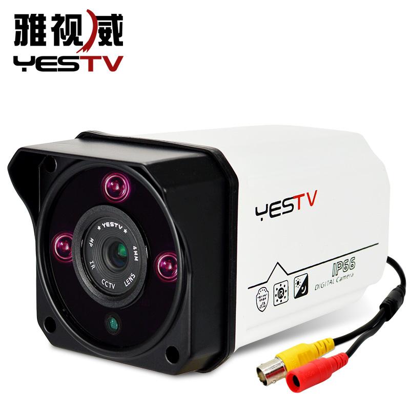 监控摄像头摄像机监控器红外夜视高清1200线室外防水探头监控头