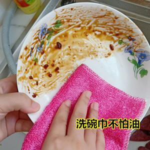 不易沾油洗碗布厨房抹布洗碗神器吸水加厚竹纤维洗碗巾家务清洁布