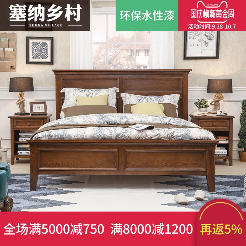 美式实木床白蜡木1.5 1.8米卧室储物床简约复古做旧双人婚床家具