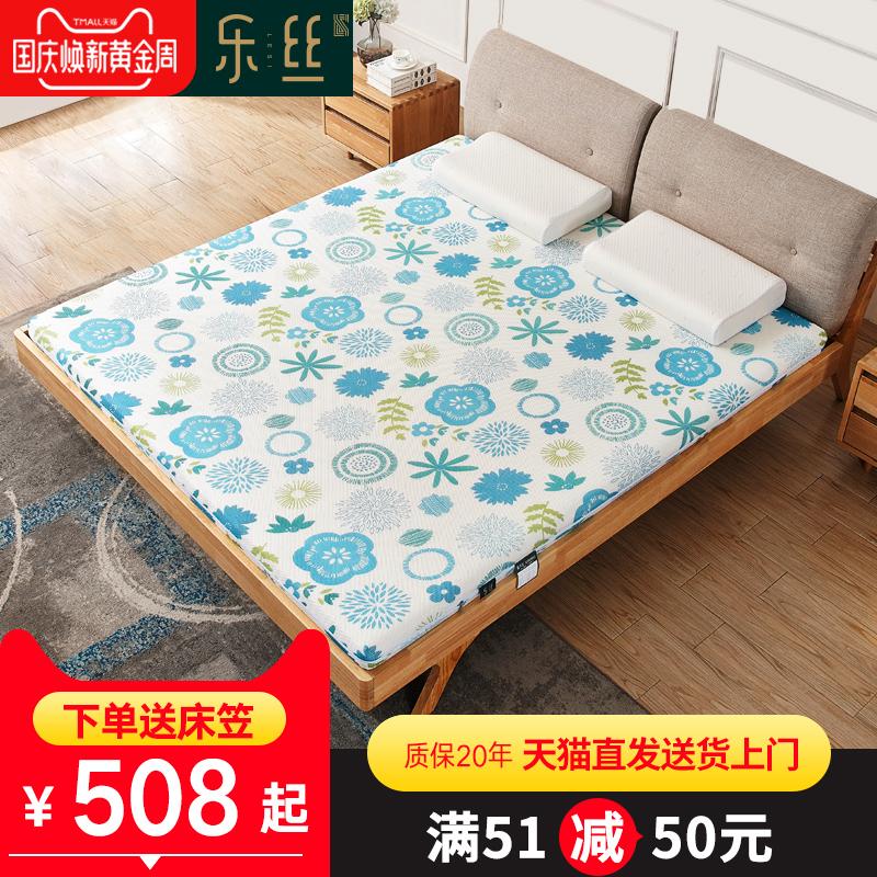 椰棕硬床垫棕垫护脊椎1.8m床双人1.5米1.2偏硬棕薄软硬两用经济型