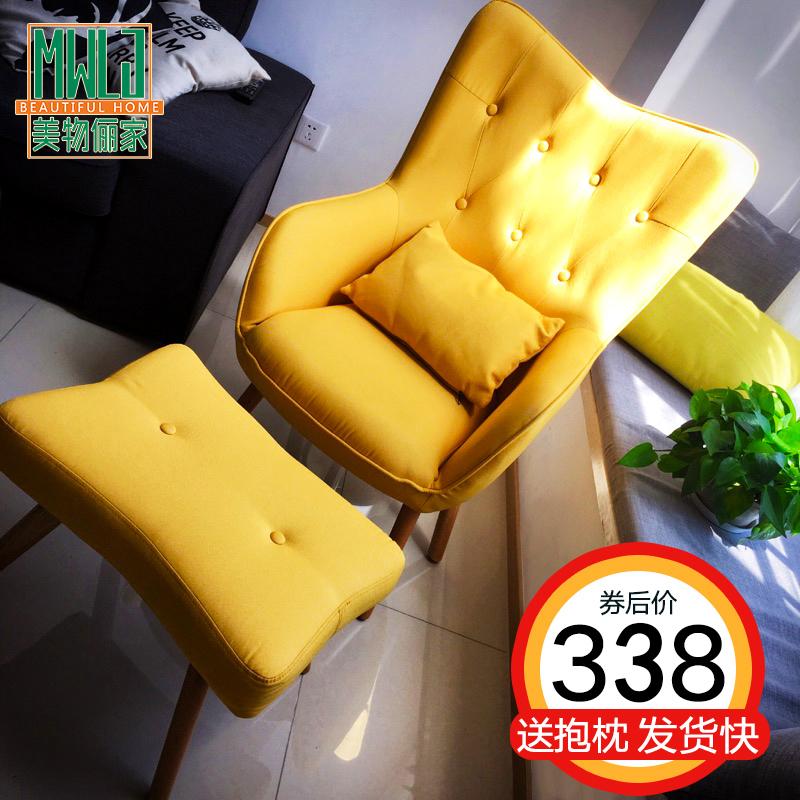 单人沙发北欧懒人沙发小户型房间小沙发网红款卧室阳台懒人沙发椅