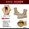 Martin snow boots male British leather desert boots tooling tide men's shoes plus velvet padded shoes high-top boots winter